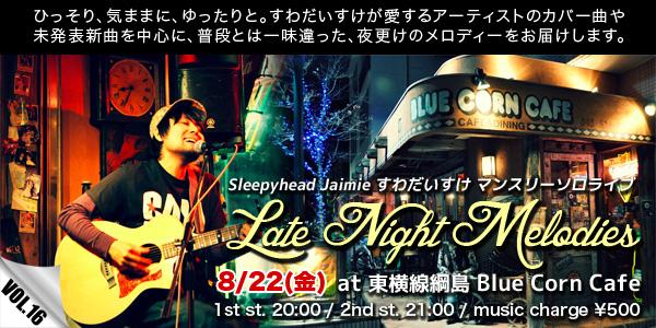 _LTM2014