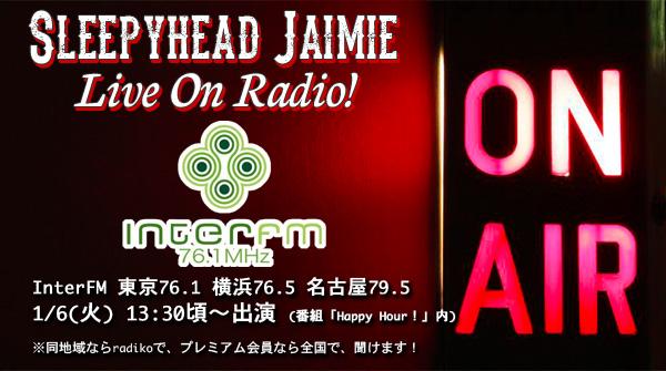 【ラジオ生出演!】東京/横浜/名古屋 InterFM 1/6(火) 13:30頃〜
