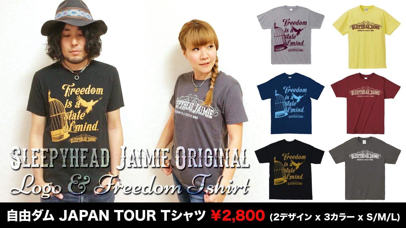 自由ダム JAPAN TOUR 新作Tシャツ通販スタート!
