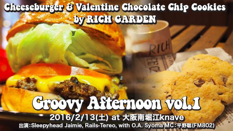 【2/13(土)】主催イベントin大阪、出店ハンバーガーはこちら!